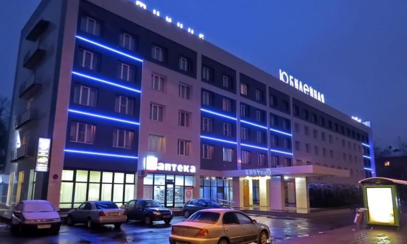 Pogostite.ru - Юбилейная (Возле ЖД-вокзала) Бесплатная парковка #3