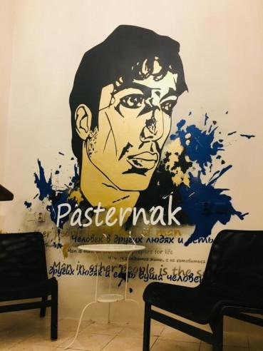 Pogostite.ru - Пастернак - Pasternak - Великолепное Расположение #1
