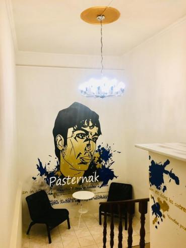 Pogostite.ru - Пастернак - Pasternak - Великолепное Расположение #2