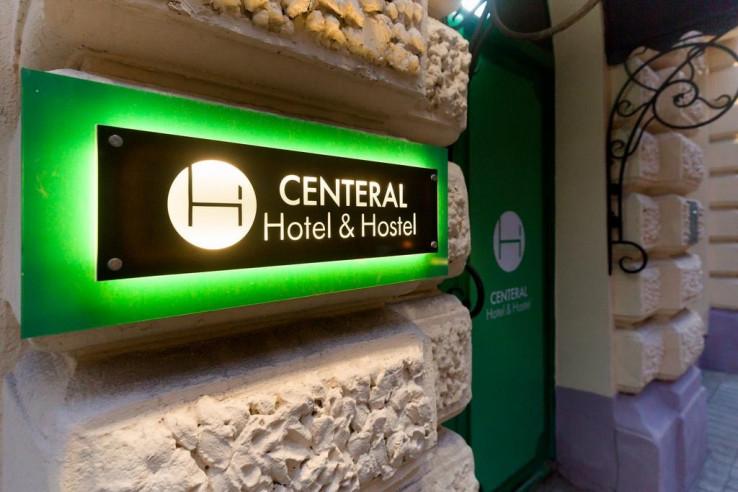 Pogostite.ru - Centeral Hotel (Тверской Район) - Стильные Номера #2