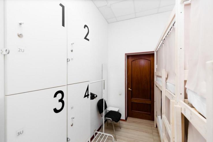 Pogostite.ru - Centeral Hostel (В Центре) - Доступные Цены #16