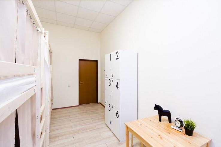 Pogostite.ru - Centeral Hostel (В Центре) - Доступные Цены #33