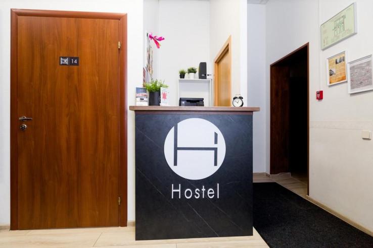 Pogostite.ru - Centeral Hostel (В Центре) - Доступные Цены #3