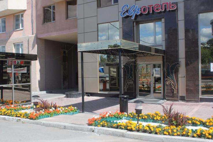 Pogostite.ru - ЕВРОТЕЛЬ ЦЕНТРАЛЬНЫЙ | Екатеринбург, центр | Сауна | Бассейн | С завтраком #1