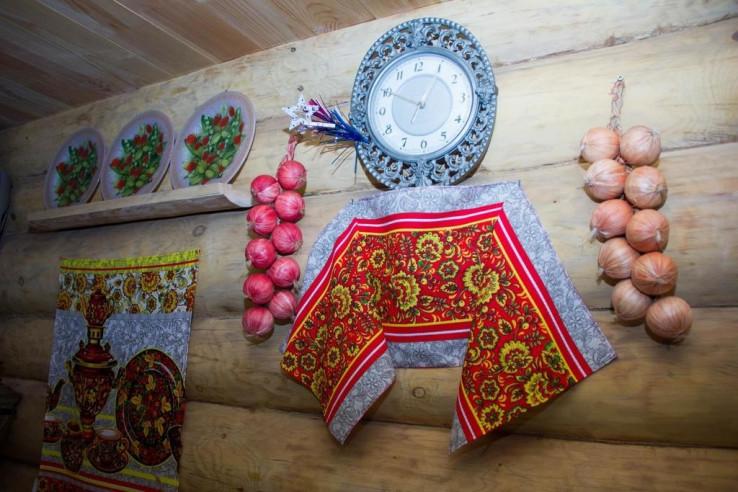 Pogostite.ru - Евразия - Живописный Вид #14
