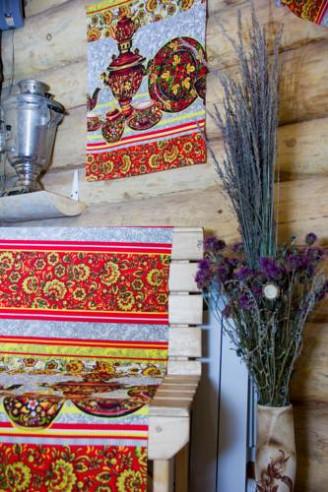 Pogostite.ru - Евразия - Живописный Вид #16