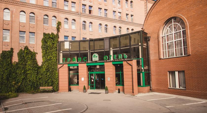 Pogostite.ru - ТРАНСОТЕЛЬ - Transhotel | г. Екатеринбург | м. Площадь 1905 года #1