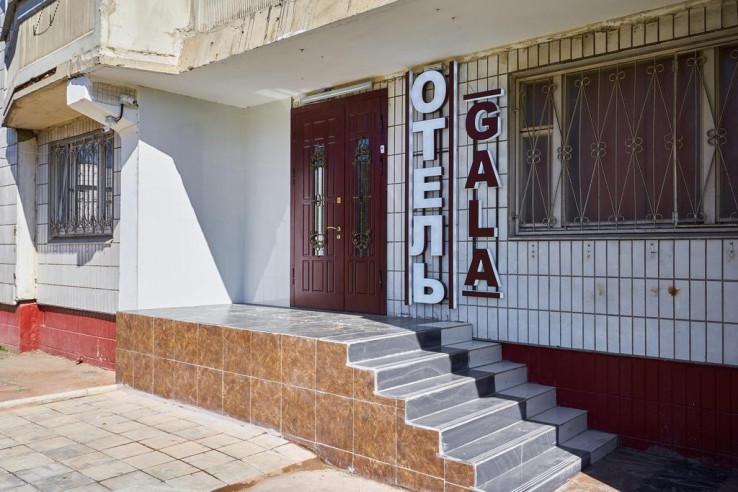 Pogostite.ru - Гала | Grand Отель #6