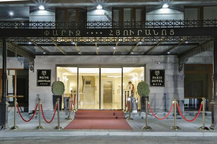 Pogostite.ru - Paris Hotel Yerevan - Париж Ереван - В Центре #1