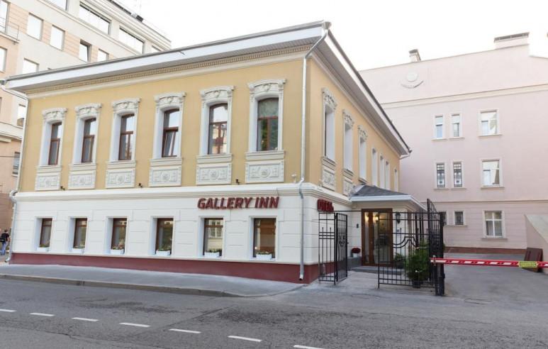 Pogostite.ru - Gallery inn ( Галерея отель) - Уютные Номера #2