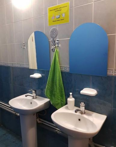 Pogostite.ru - Travel Inn Преображенская - Доступные Цены #38
