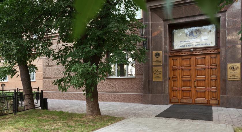 Pogostite.ru - ВИВА (м. Алексеевская, м. ВДНХ, ВВЦ) #2
