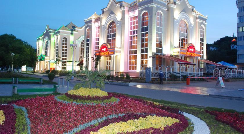Pogostite.ru - Венеция | г. Кисловодск, центр | Рядом ж/д вокзал | Завтрак включён | Разрешено с животными #43