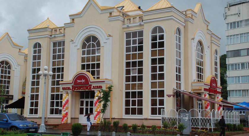 Pogostite.ru - Венеция | г. Кисловодск, центр | Рядом ж/д вокзал | Завтрак включён | Разрешено с животными #2