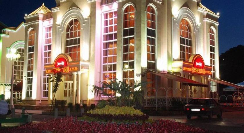 Pogostite.ru - Венеция | г. Кисловодск, центр | Рядом ж/д вокзал | Завтрак включён | Разрешено с животными #40