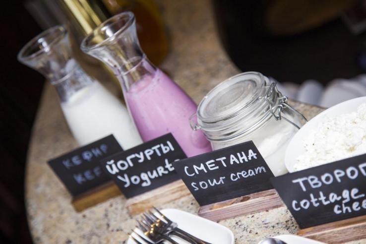 Pogostite.ru - Аристократ Бутик Отель #11