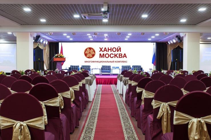 Pogostite.ru - Ханой - Москва | Ханой |  Апарт-отель #41