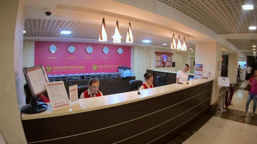Pogostite.ru - Ханой - Москва | Ханой |  Апарт-отель #4
