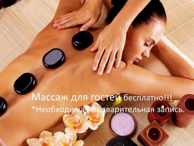 Pogostite.ru - Ханой - Москва | Ханой |  Апарт-отель #39