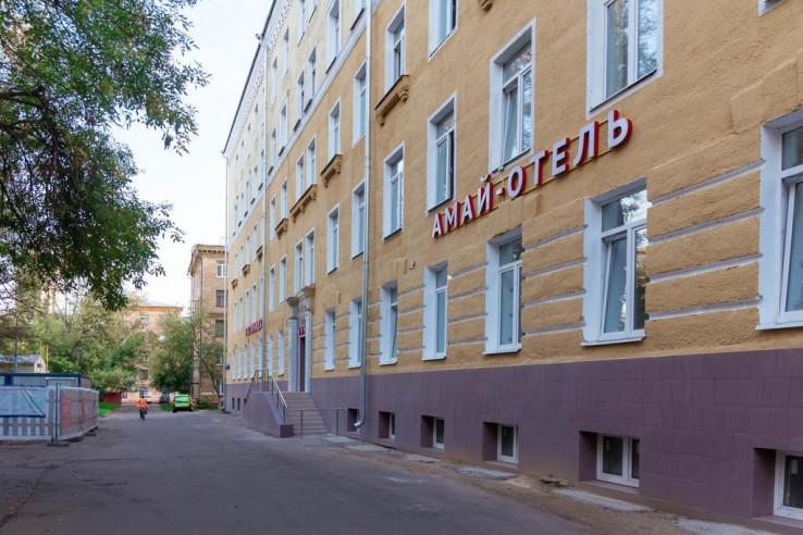 Pogostite.ru - Амай (Измайлово) - Комфортные Номера #1