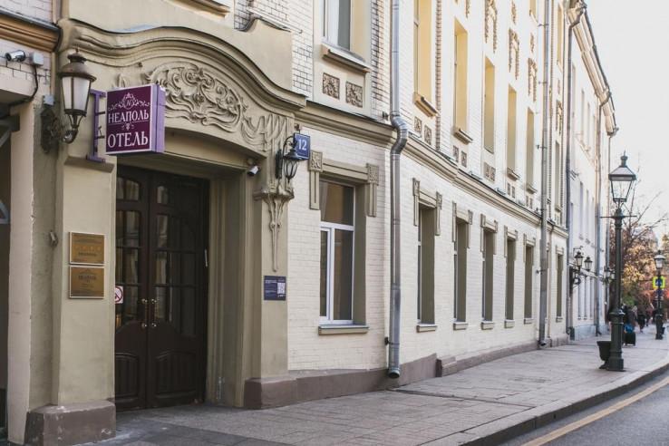 Pogostite.ru - НЕАПОЛЬ (Пресненский район) - Отличное Расположение #1