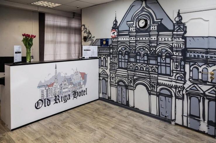 Pogostite.ru - Hotel Old Riga (б. ГородОтель на Рижском) #3