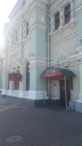 Pogostite.ru - Hotel Old Riga (б. ГородОтель на Рижском) #31