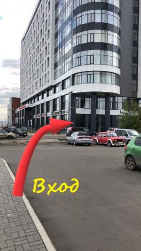 Pogostite.ru - Апартель - Apartal - Удобное Расположение #17