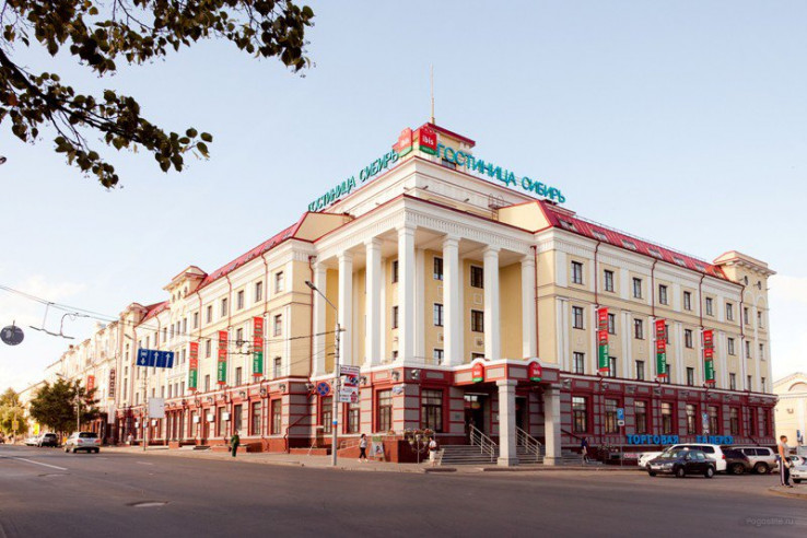 Pogostite.ru - Ибис Сибирь Омск - Ibis Omsk #1