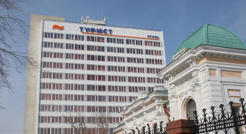 Pogostite.ru - Турист | г. Омск | Центр | С завтраком #2