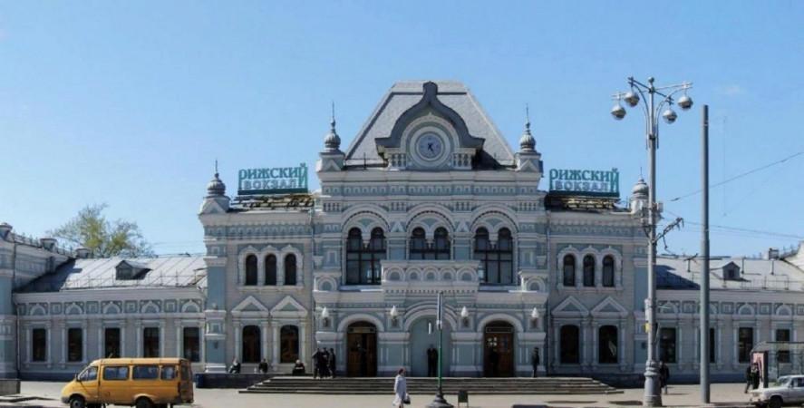 Pogostite.ru - Riga Station #1