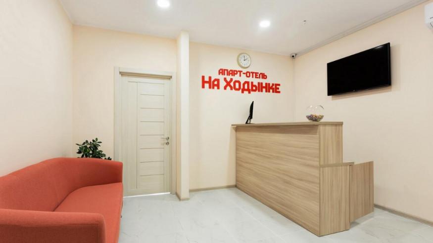 "Pogostite.ru - Апарт-Отель ""На Ходынке"" #2"