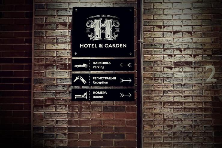 Pogostite.ru - 11 Hotel & Garden #4
