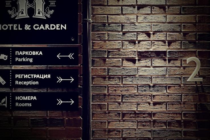Pogostite.ru - 11 Hotel & Garden #5