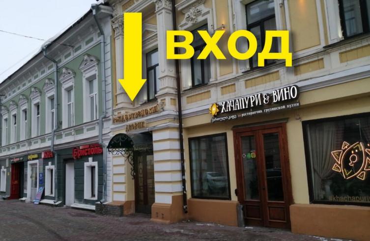 Pogostite.ru - Бутик отель Рождественский Дворик #2