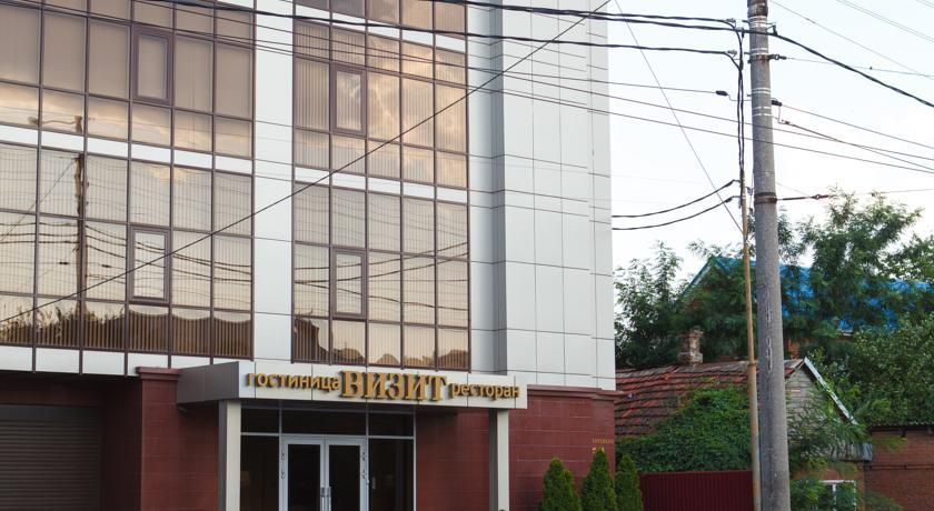 Pogostite.ru - ВИЗИТ НА ТУРГЕНЕВА | г. Краснодар, в центре | #3