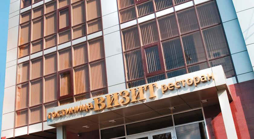 Pogostite.ru - ВИЗИТ НА ТУРГЕНЕВА | г. Краснодар, в центре | #4