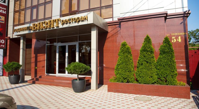 Pogostite.ru - ВИЗИТ НА ТУРГЕНЕВА | г. Краснодар, в центре | #1