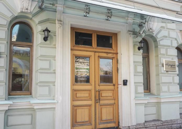 Pogostite.ru - Меркурий | м. Чернышевская #1