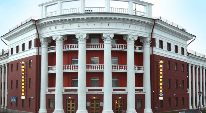 Pogostite.ru - Северная | Петрозаводск, центр | СПА | Сауна #41