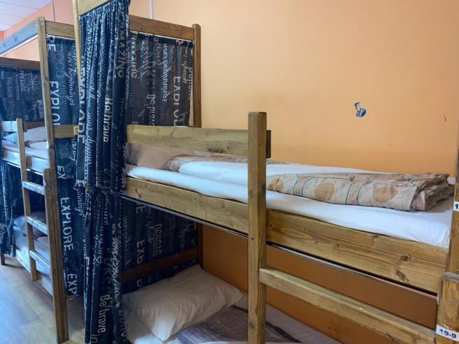 Pogostite.ru - Аврора Бизнес Хостел - Комната в Общежитии #18