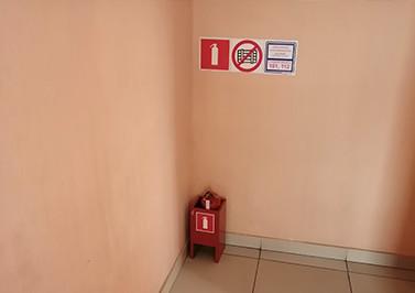Pogostite.ru - Аврора Бизнес Хостел - Комната в Общежитии #20
