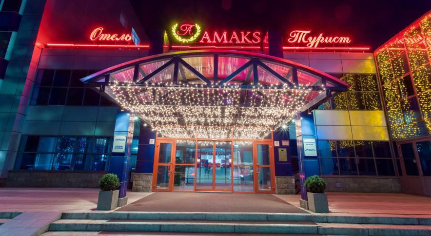 Pogostite.ru - АМАКС Сити Отель | АМАКS Сити отель #1