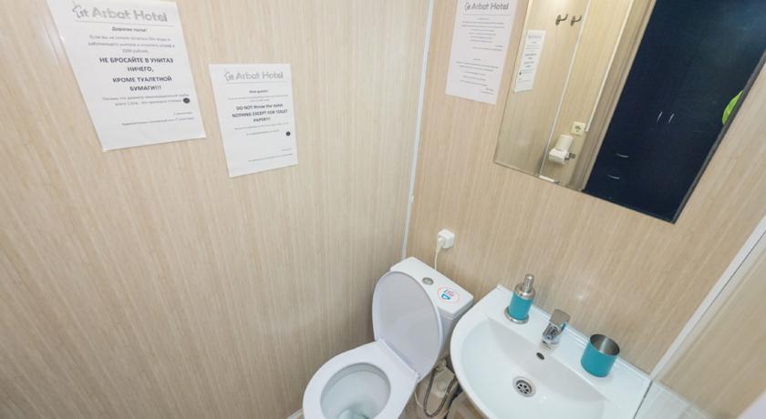 Pogostite.ru - ИЗМАЙЛОВСКИЙ мини-отель (м. Первомайская, Измайловская) #43