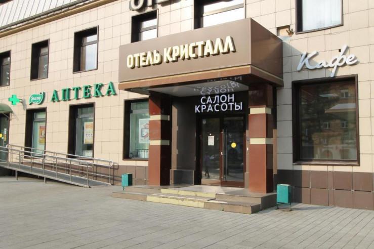 Pogostite.ru - Кристалл (бывший Галерея) #1