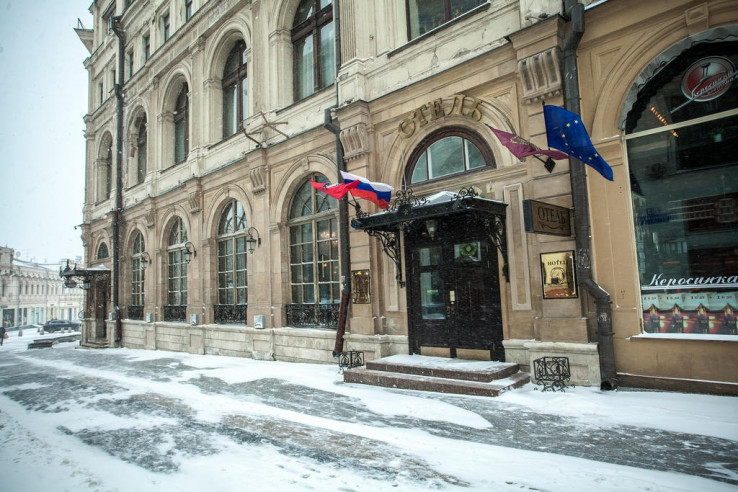 Pogostite.ru - Града Бутик Отель #1