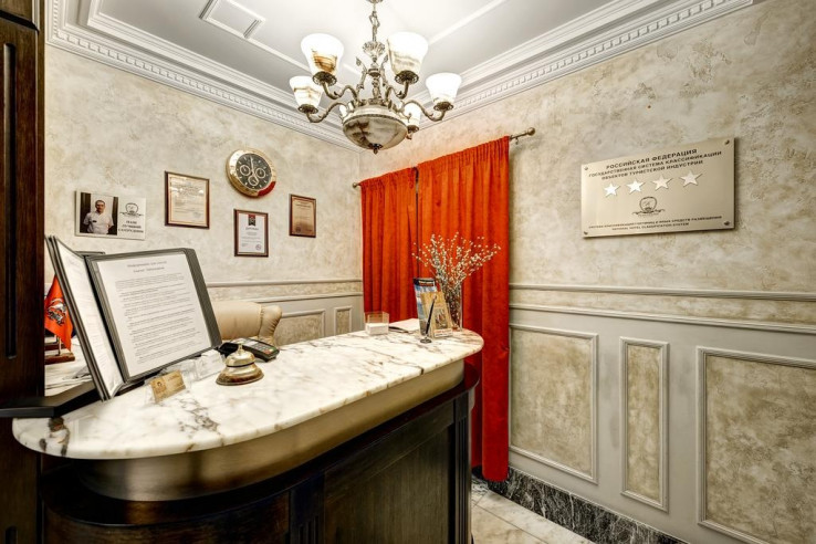Pogostite.ru - Града Бутик Отель #2