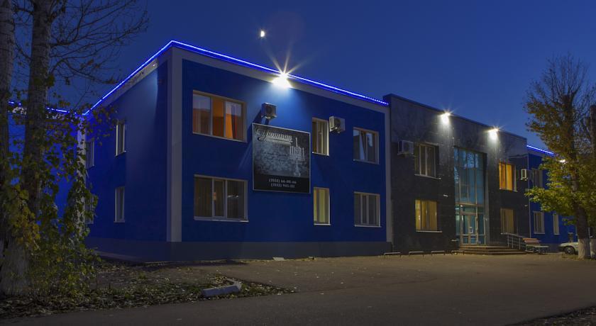 Pogostite.ru - УЮТНАЯ | г. Оренбург | Парковка #1