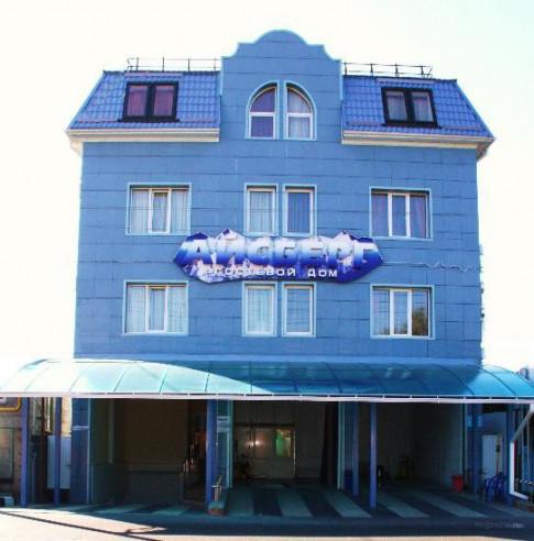 info for be519 92d95 ICEBERG GUEST HOUSE (KRASNODAR, AL CENTRO)