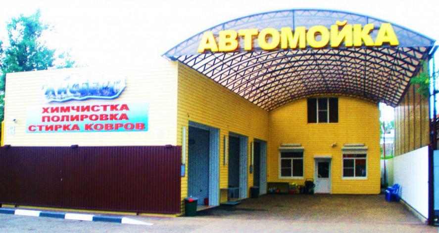 Pogostite.ru - АЙСБЕРГ гостевой дом (г. Краснодар, центр) #11